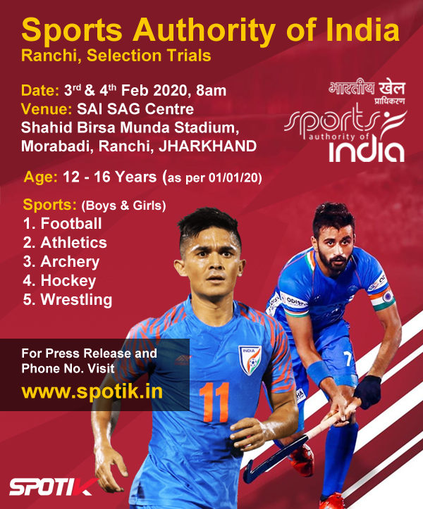 Ranchi, Sports Authority of India, Selection Trials