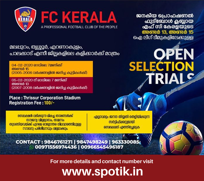 FC Kerala conducting open selection trials for Youth I-League