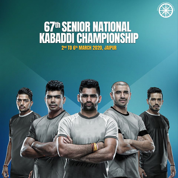The top Men and Women Kabaddi players from the country will compete for national glory 🇮🇳 at the 67th Senior National Kabaddi Championship starting 2nd March.