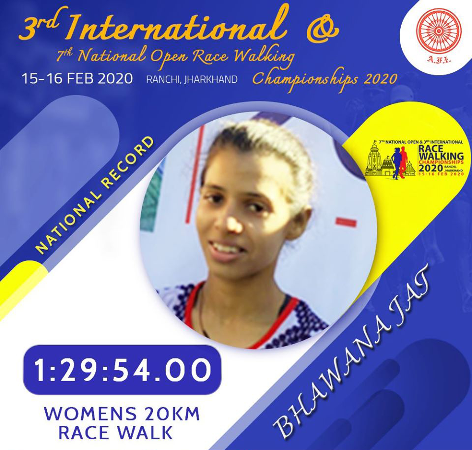 Bhawna Jat qualified for the Tokyo Olympics