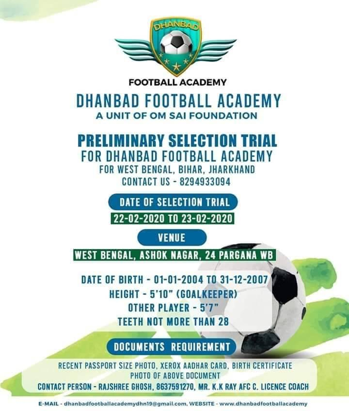 Dhanbad Football Academy Trials