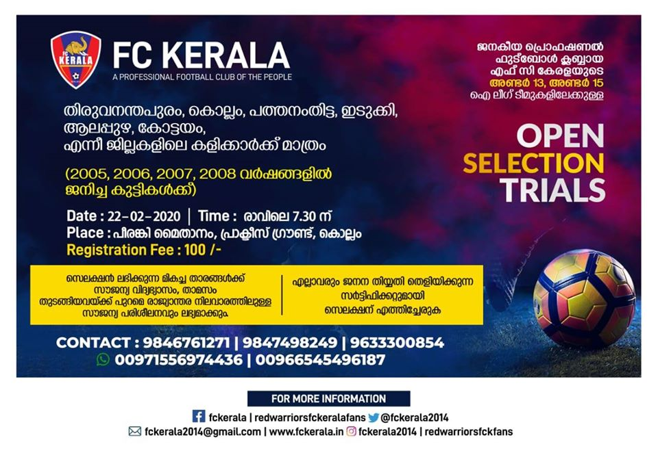 FC Kerala selection trials for Youth I-League 2020-21.