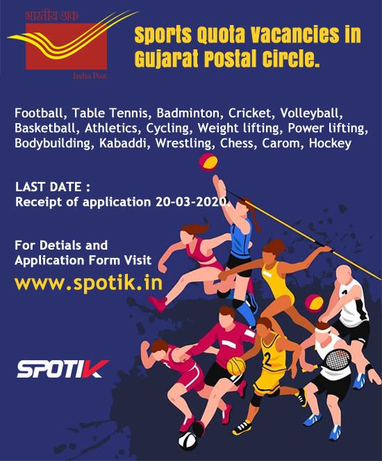 Sports Quota Vacancies in Gujarat Postal Circle