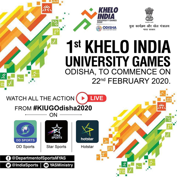 First Khelo India University Games