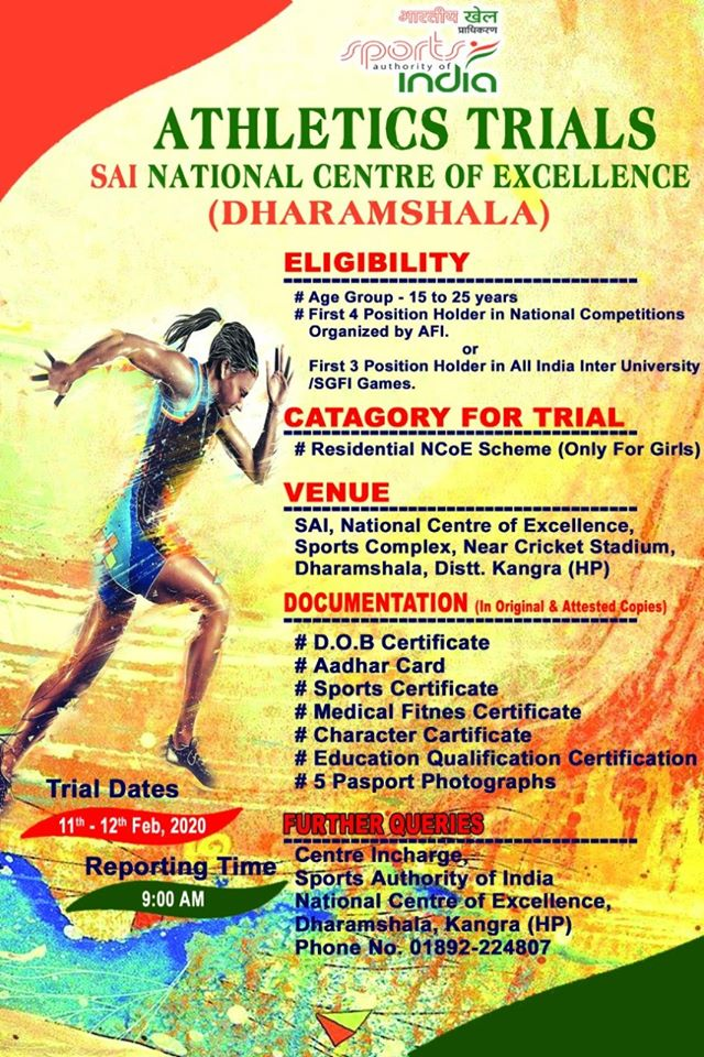 Dharamshala SAI Athletics Trials