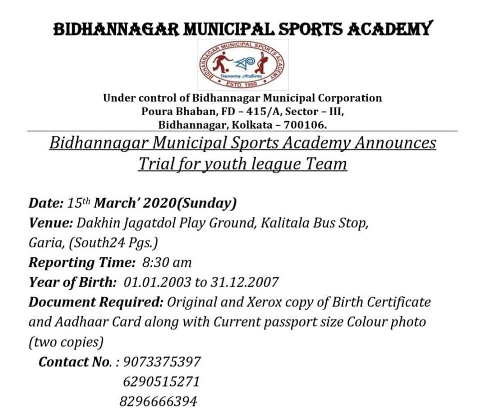 Bidhannagar Municipal Sports Academy Trials, Kolkata.