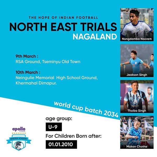 Punjab FC Nagaland Trials