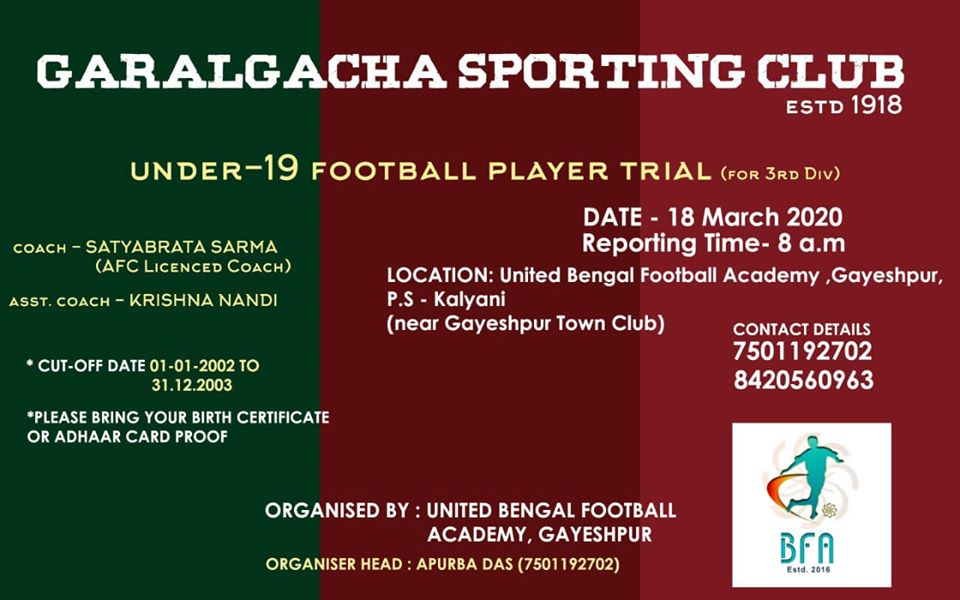 Garalgacha Sporting Club, Kolkata Trials