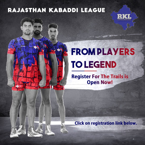 Rajasthan Kabaddi League Selection Trials.