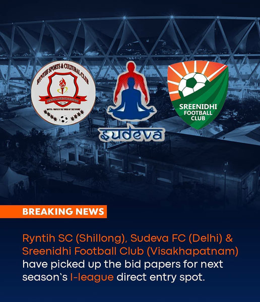 Bid for ileague 2021