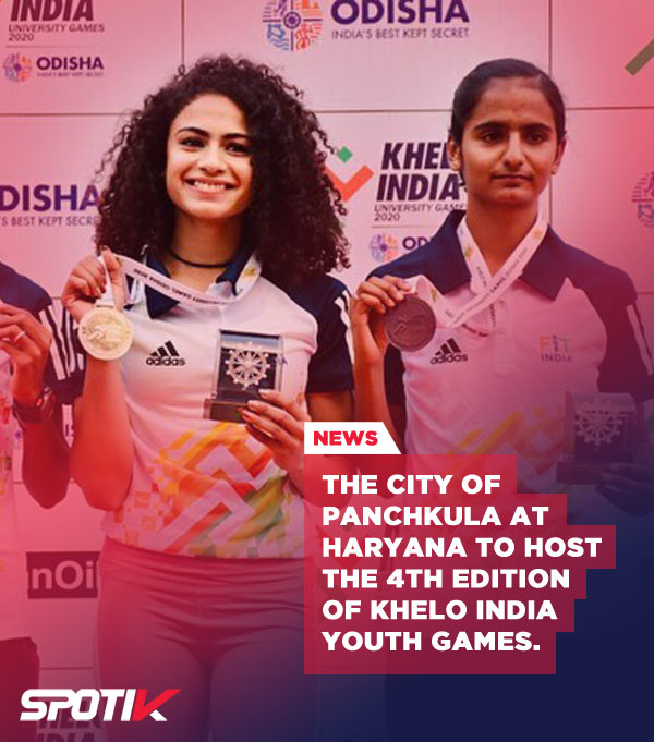 Haryana to host the 4th edition of Khelo India Youth Games
