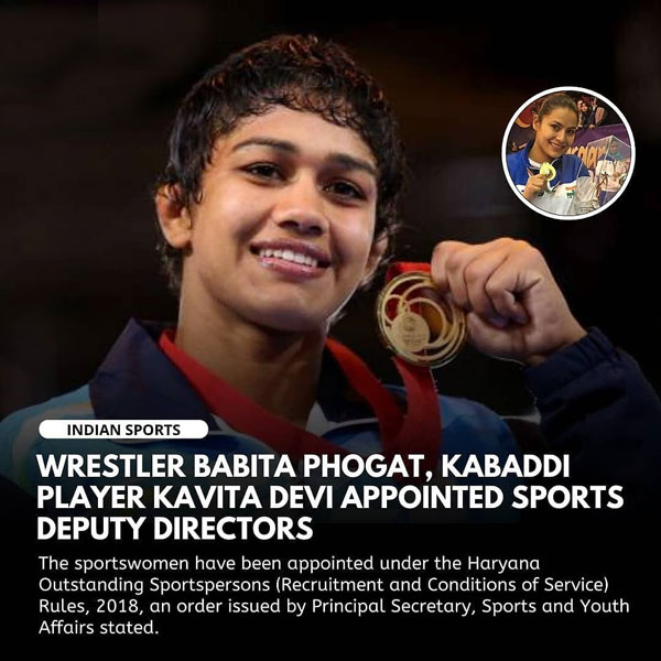 Babita Phogat as deputy directors in its Sports and Youth Affairs Department