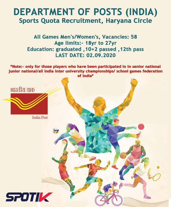 Sports Recruitment Quota