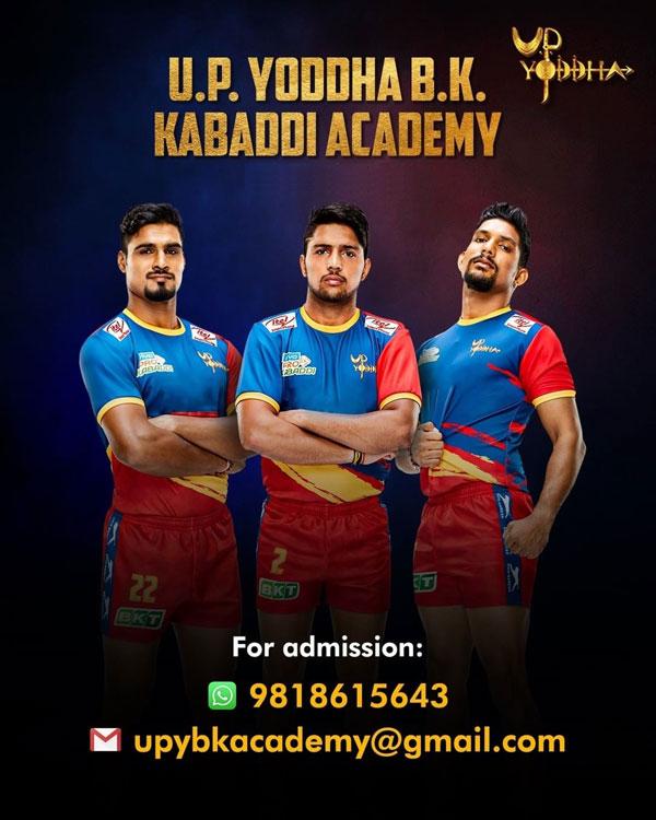 U.P Yoddha B.K. Kabaddi Academy.