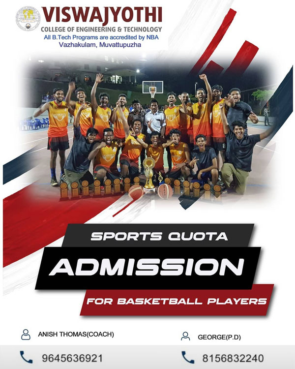 Sports Quota Admission for Basketball Players, Kerala.