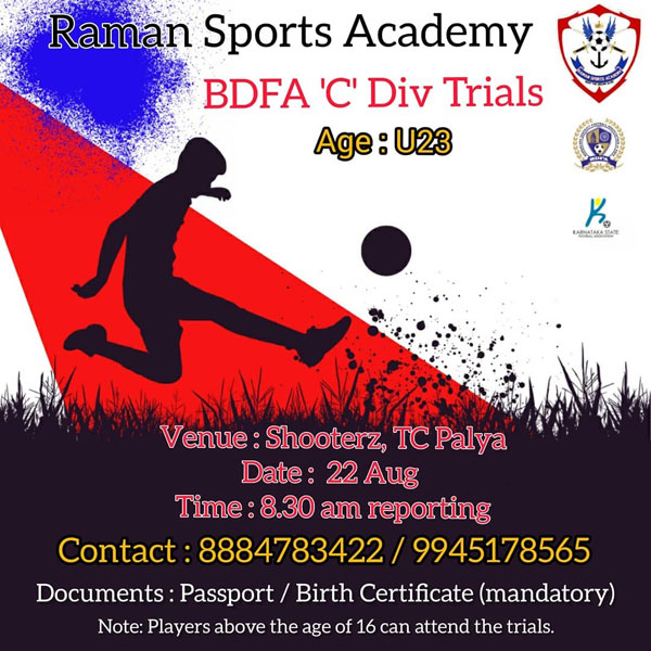 Raman Sports Academy Trials. Bangalore.