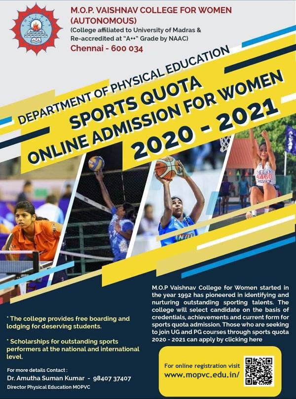 M.O.P Vaishnav College Sports Quota Admission for women, Chennai