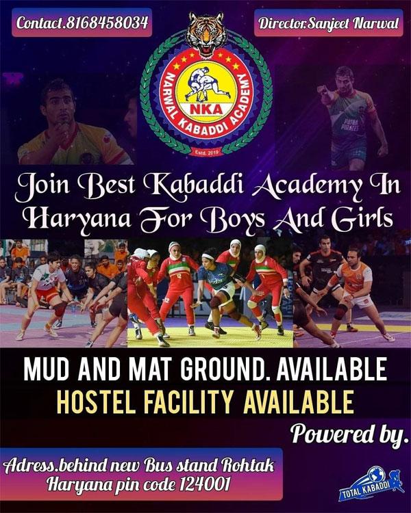Kabaddi Academy In Haryana.