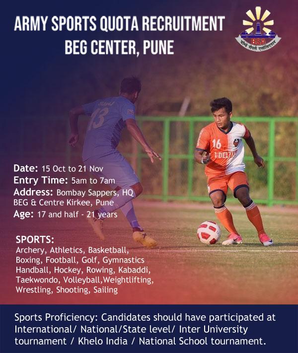 BEG Army Recruitment - Sports Quota, Pune