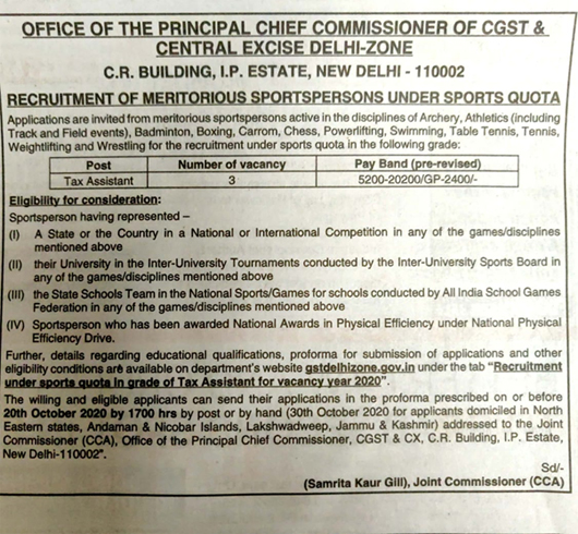 GST & Central Excise Delhi Zone, Sports Quota Vacancy 2020.