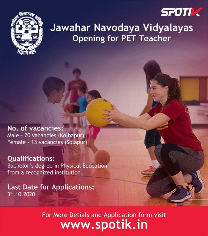 Navodaya Vidyalaya Samiti Recruitment Physical Education Teacher