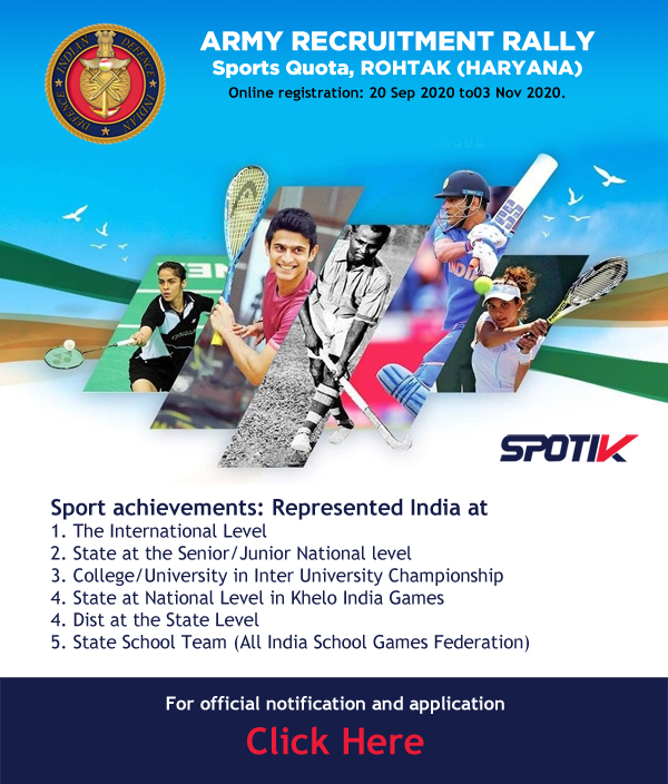 Army Recruitment Sports Quota, Rohtak, Haryana