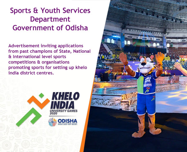 Advertisement inviting applications from past champions of Odisha.