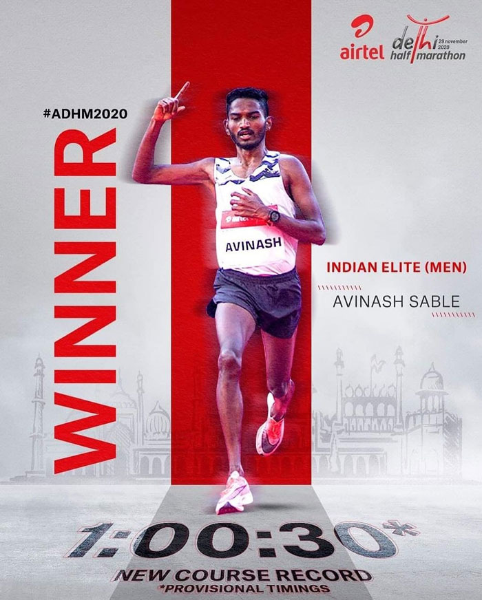 Avinash Sable sets a new National Record