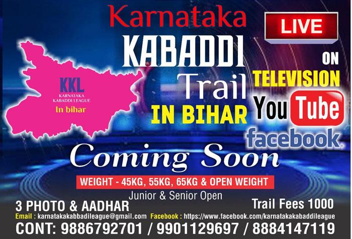 Karnataka Kabaddi League Trail in Bihar