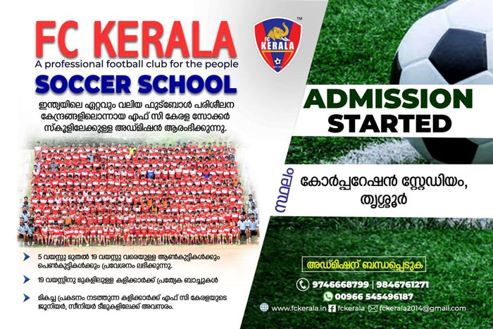 FC Kerala Soccer School admission for the year 2021