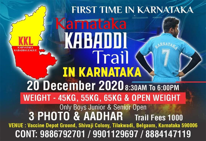 Karnataka kabaddi Trails at Belgaum