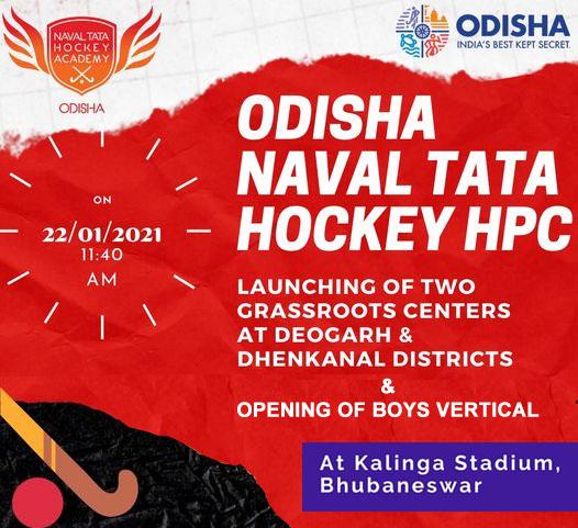 Naval Tata Hockey Academy