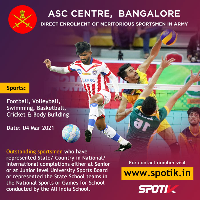 ASC Centre Selection Trial (Sports Quota) Bangalore
