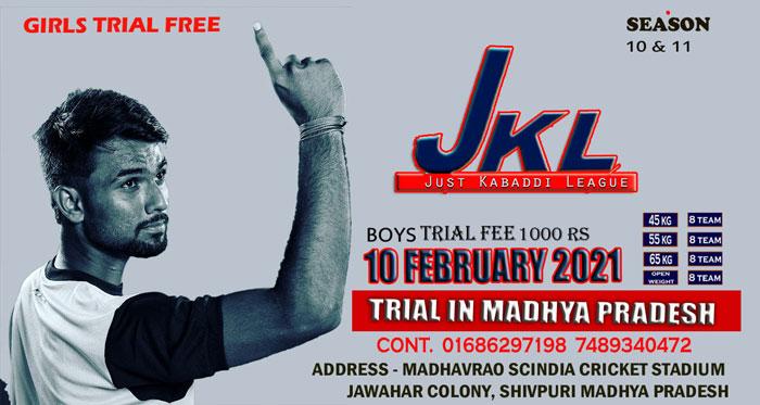 Just Kabaddi League Trial in Madhya Pradesh