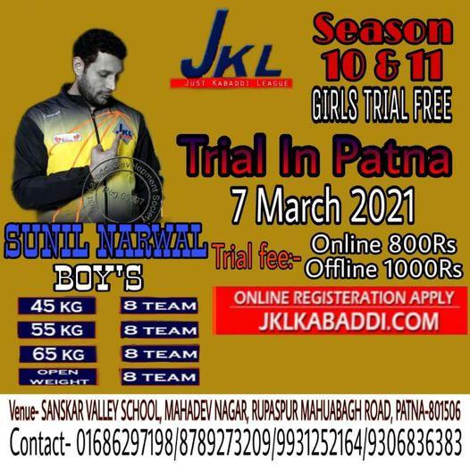 JKL Kabaddi Trial in Patna