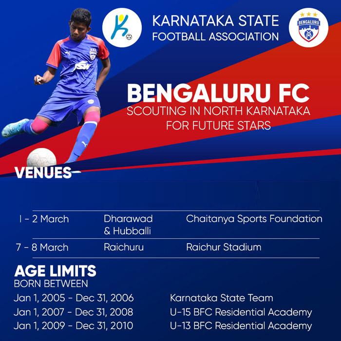Karnataka State Team & Bengaluru FC Trials