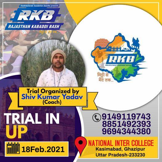 Rajasthan Kabaddi Bash, Uttar Pradesh Trials
