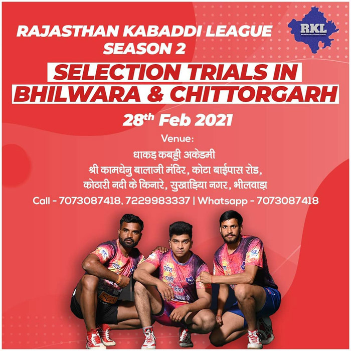 Rajasthan Kabaddi League Selection Trials