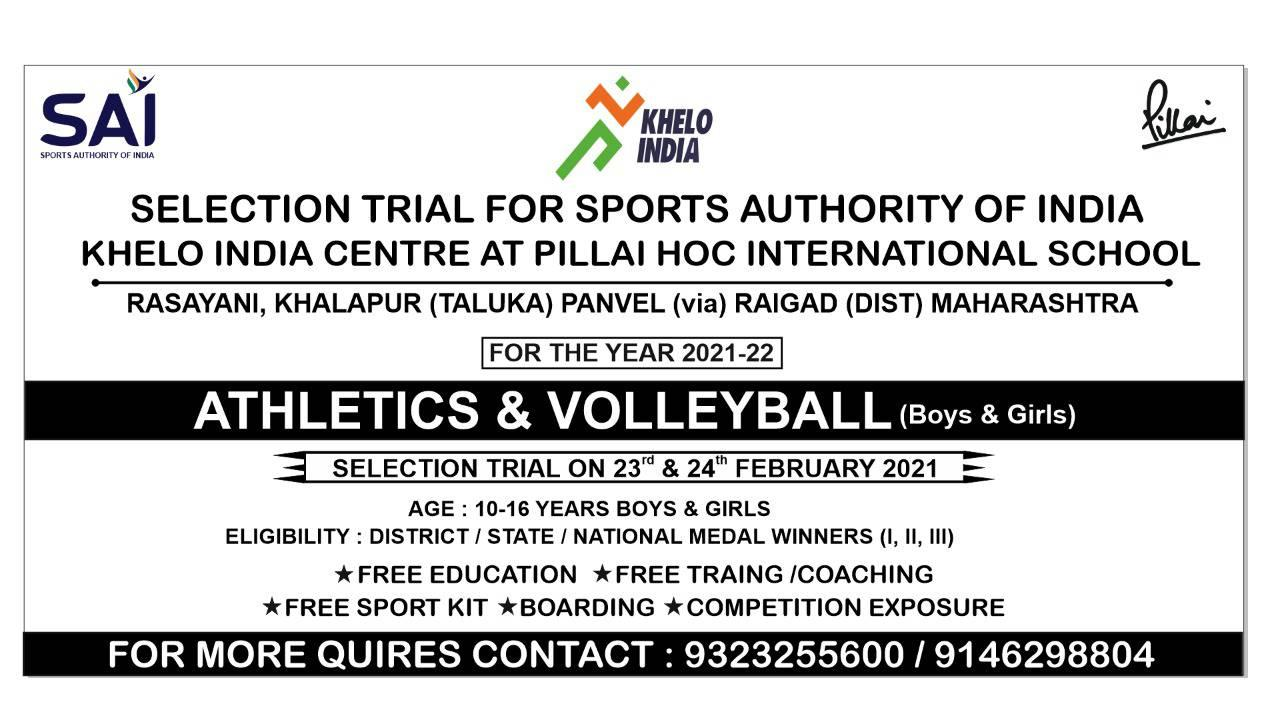 Selection Trials for Sports Authority of India Khelo India Centre at Panvel