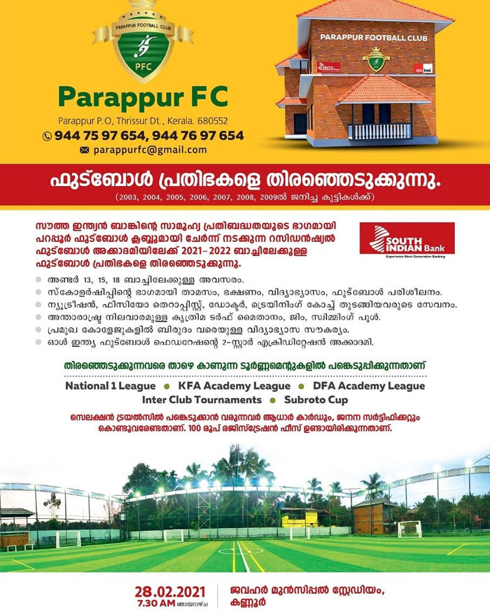 Parappur FC Youth I league Trials, Kannur, Kerala.