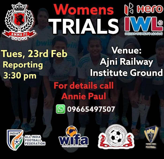 Women's Team Trials