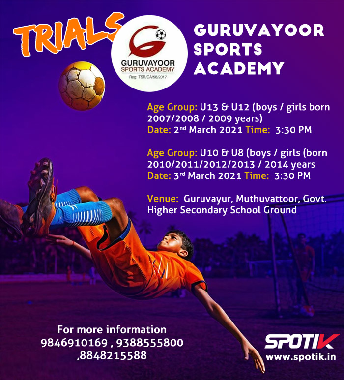 Guruvayoor Sports Academy Trials, Kerala