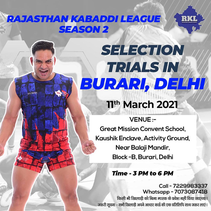 Rajasthan Kabaddi League Delhi Trials