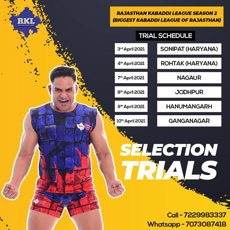 Kabaddi League Trials