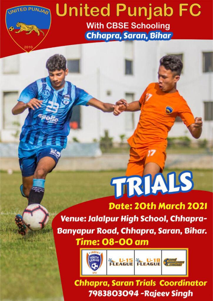 United Punjab FC Bihar Trials