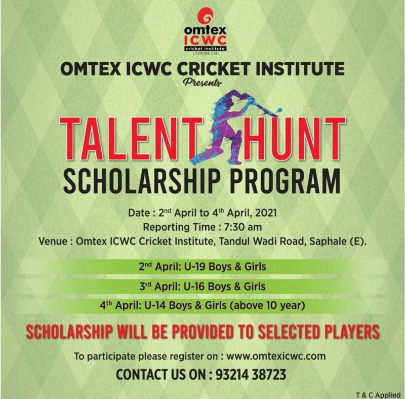 Cricket scholarship program