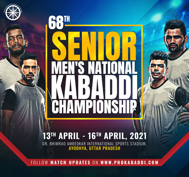 68th Senior National Men Kabaddi Championship
