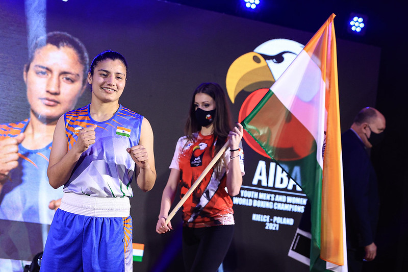 AIBA Youth World Championships