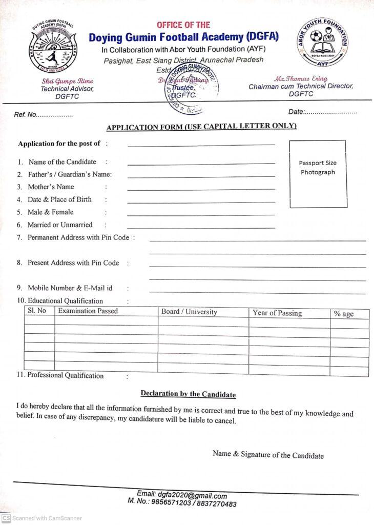 Doying Gumin FA Application Form