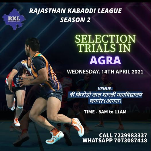 Rajasthan Kabaddi League